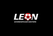 Обзор букмекера Leonbets