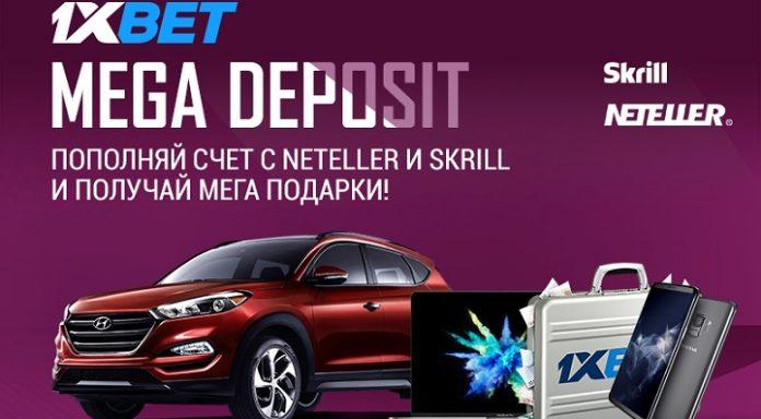 Акция 1xBet: призы за пополнение через Skrill и Neteller