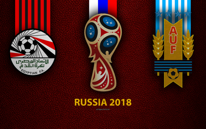 Египет - Уругвай: прогноз на матч чемпионата мира 15.06.2018