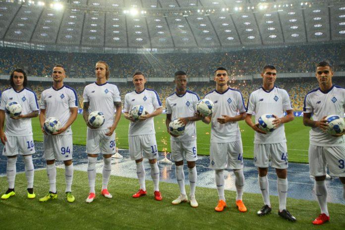 В предстоящем сезоне киевское Динамо будет выступать в форме New Balance 1460780fe1281