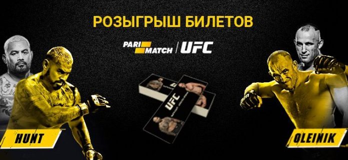 Билеты на UFC Fight Night или $1000: крутые призы за ставки на ММА