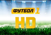 Канал Футбол 1