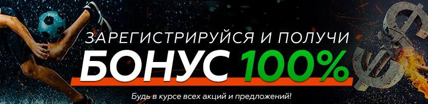 Фан Спорт бонус 1000 грн