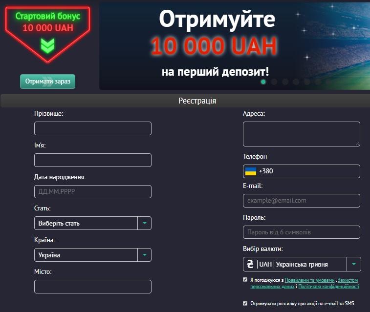 Казино европа онлайн играть бесплатно контрольчестности рф